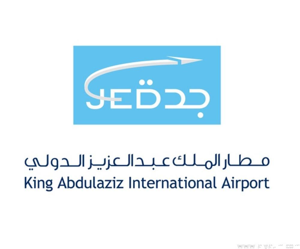 «مطار المؤسس»: لا صحة لهبوط طائرة اضطراريا بسبب الغبار