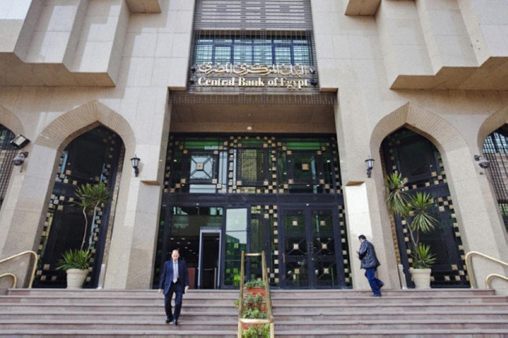 هل تخفض مصر أسعار الفائدة قريباً؟