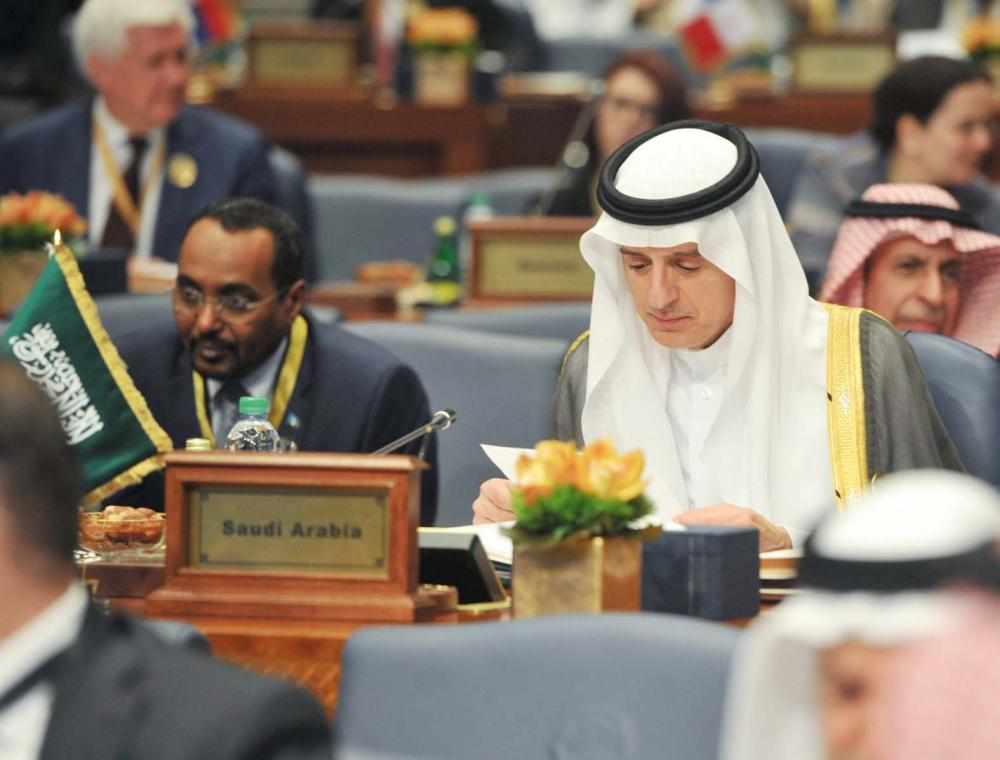 الجبير مشاركا في الاجتماع الوزاري للتحالف الدولي ضد «داعش». (وزارة الخارجية)
