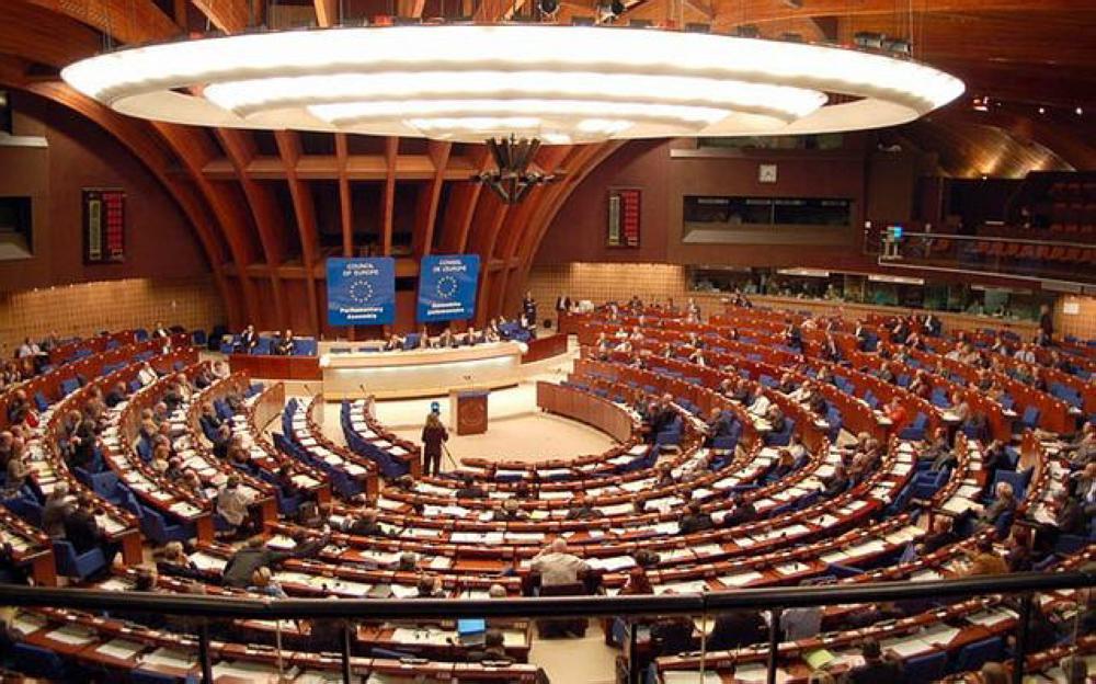 مجلس أوروبا