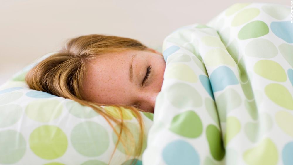 علاج نشاط المثانة المفرط.. يؤدي إلى تحسن النوم