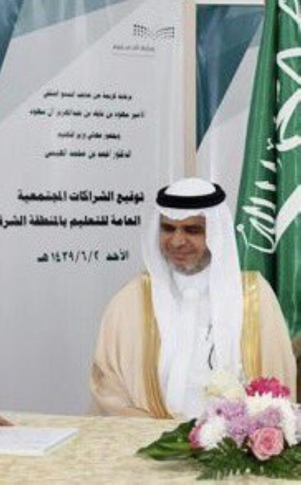 العيسى لقيادات تعليم الشرقية: علينا تحمل الأمانة ورفع سقف الطموح