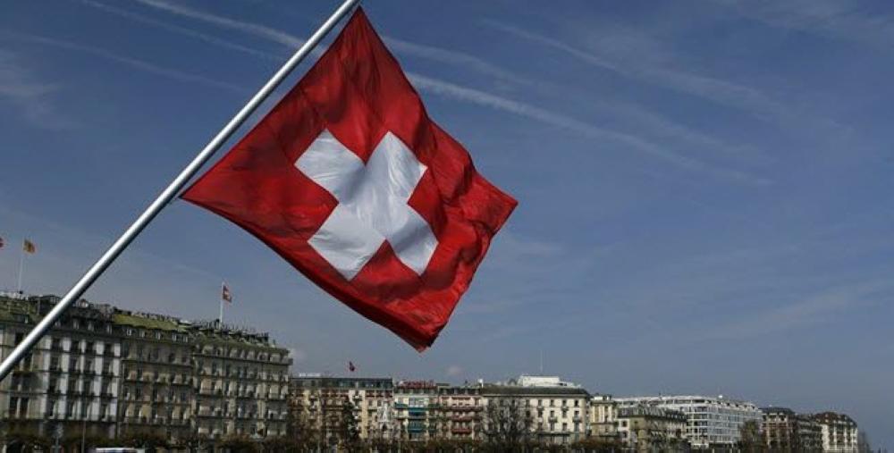 هل لاحظ «اتحاد المصرفيين السويسري» أي تدفق للأموال من السعودية مؤخراً ؟