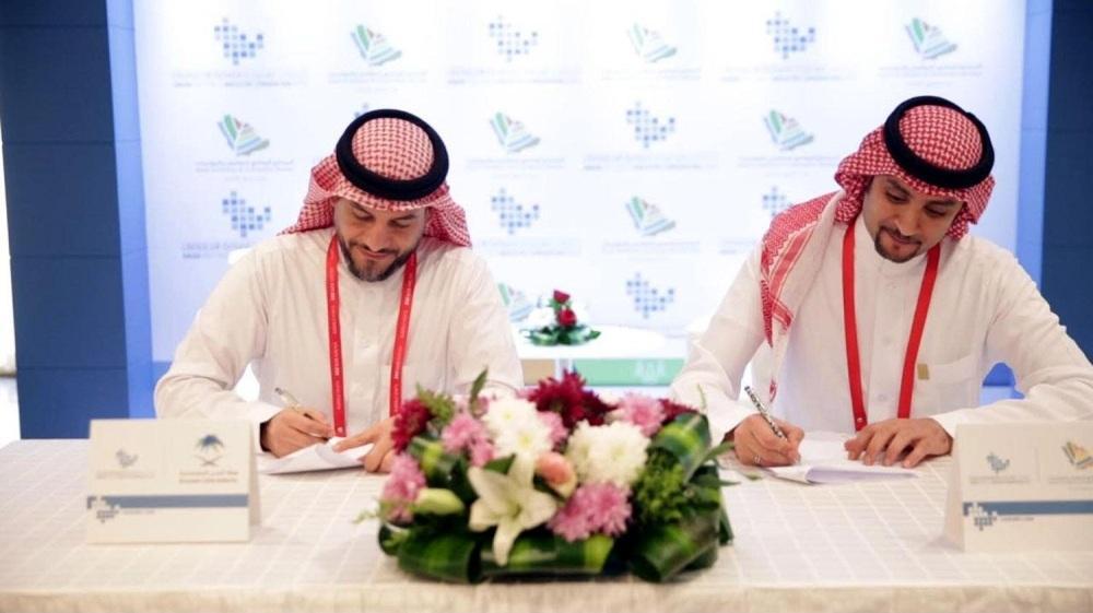 توقيع مبادرة المدن الاقتصادية وجهات واعدة لصناعة الاجتماعات
