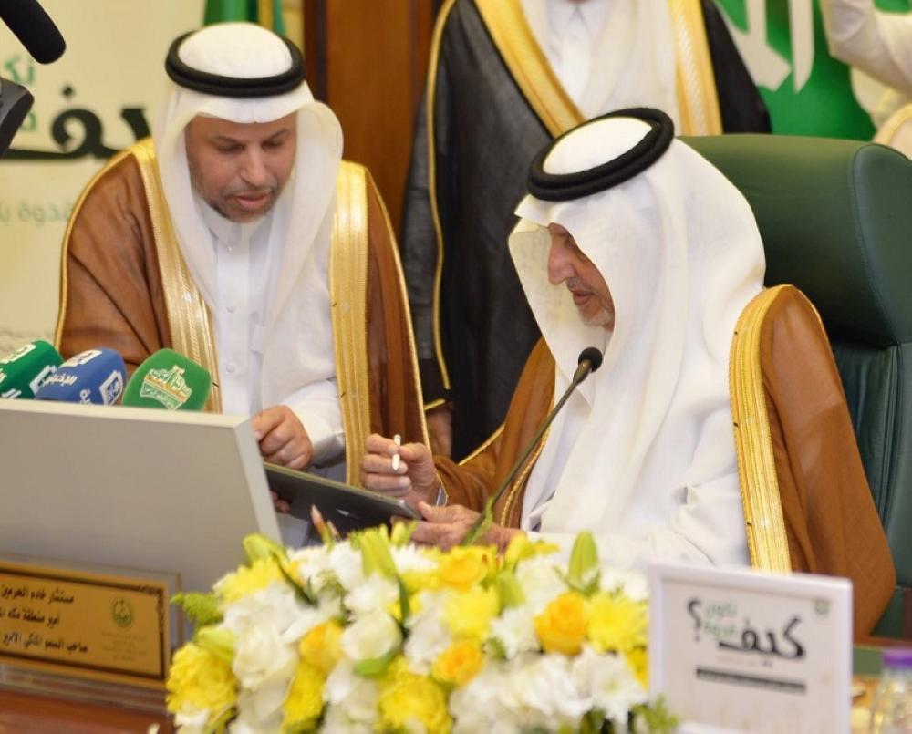الأمير خالد الفيصل