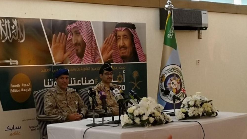 القوات المسلحة: جاهزون لـ«أفد 2018»