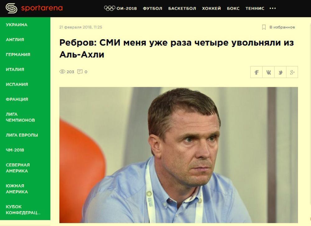 ريبروف متحدثا للصحافة الأوكرانية