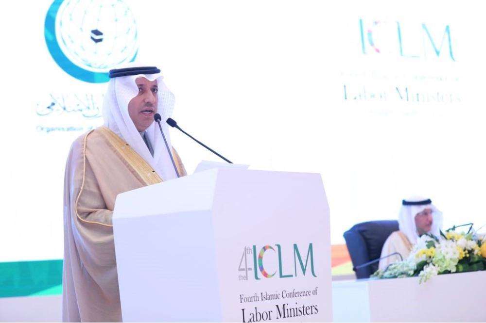 وزير العمل والتنمية الاجتماعية الدكتور علي بن ناصر الغفيص