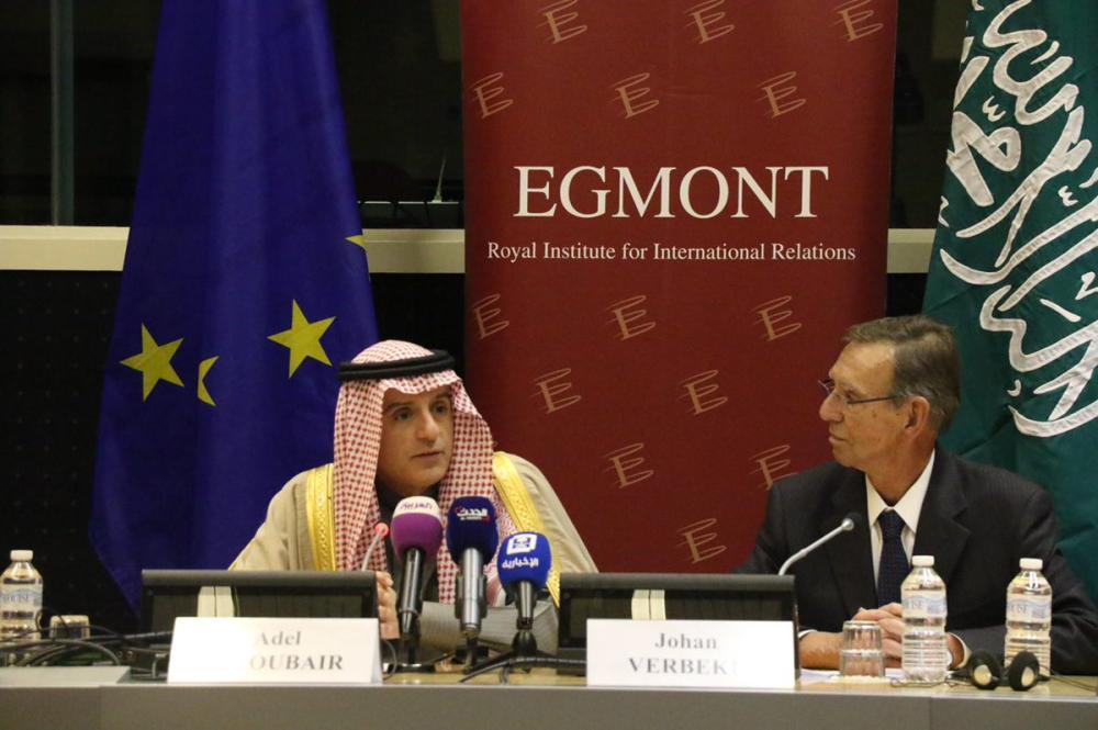 وزير الخارجية عادل الجبير أمام معهد