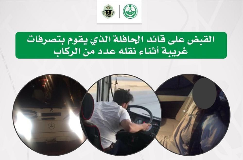 «المرور»: القبض على سائق الحافلة المضطرب في مكة