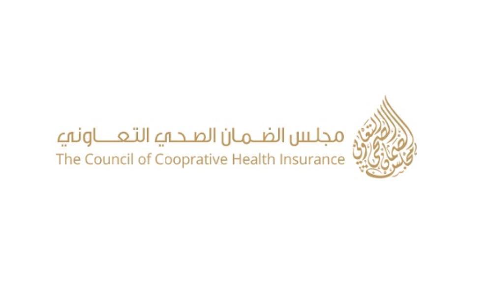 مجلس الضمان 140 مستشفى حكوميا تنضم لـ التأمين الصحي أخبار السعودية صحيفة عكاظ