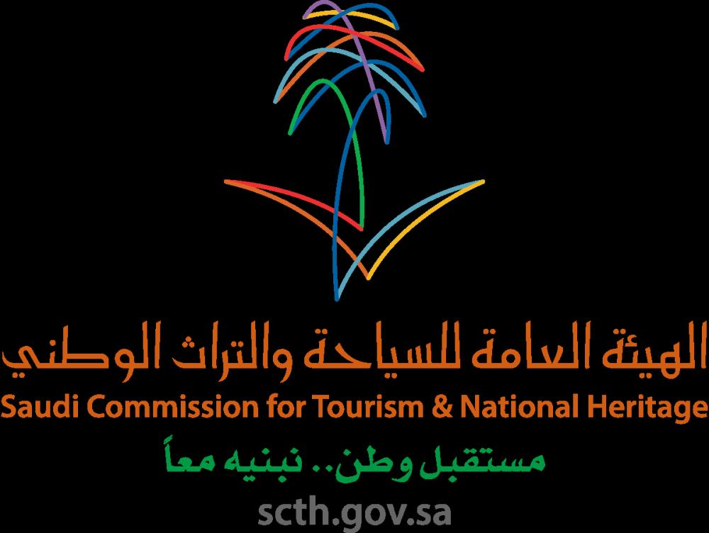 هيئة السياحة