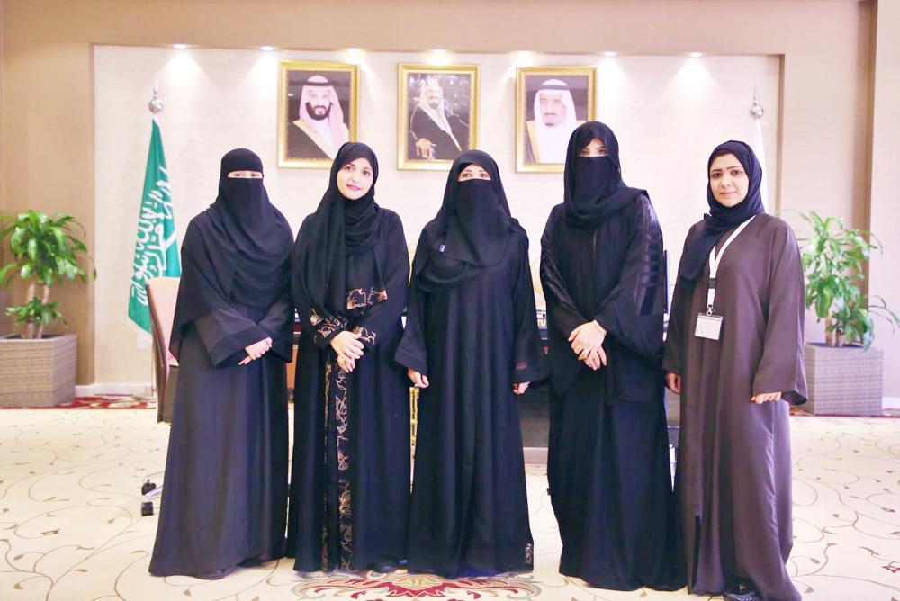 عضوات مجلس إدارة جامعة الطائف.