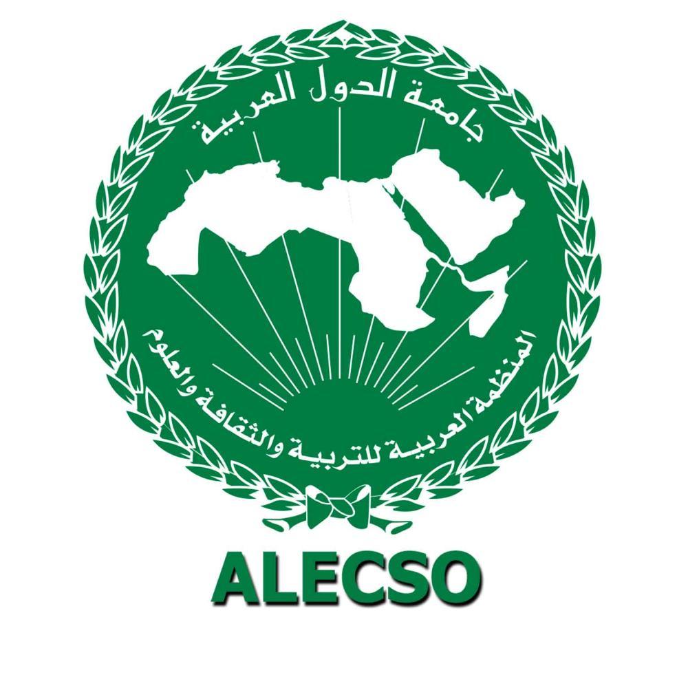 اجتماع للخبراء بـ«ألكسو» لنشر الثقافة العلمية بين الأطفال العرب