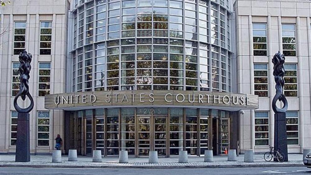 محكمة بروكلين الاتحادية