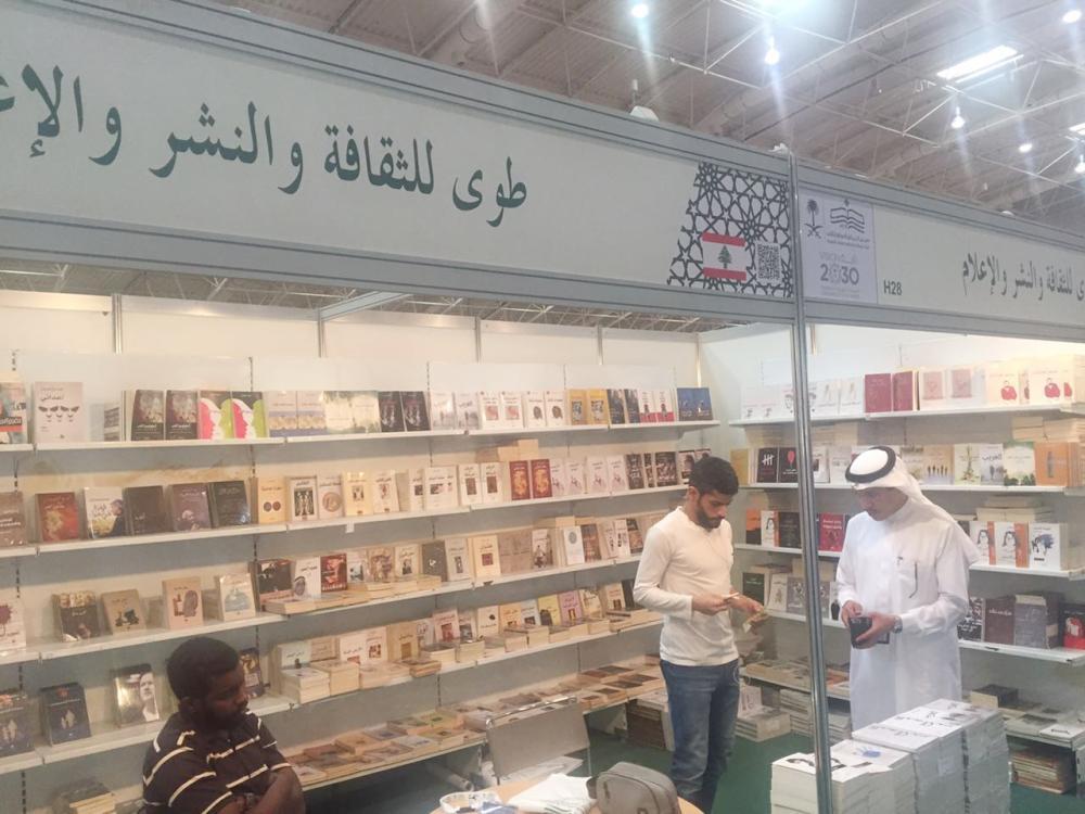 جناح دار طوى كما يبدو أمس في معرض الرياض الدولي للكتاب.