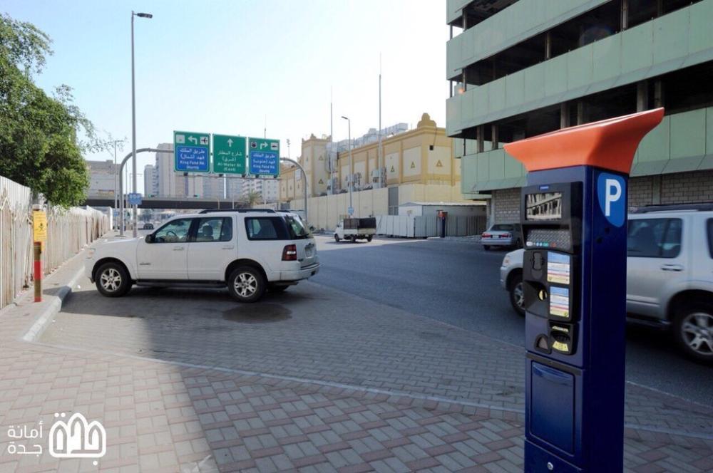 جدة: تشغيل 1585 موقفاً ذكياً جديداً في 5 شوارع