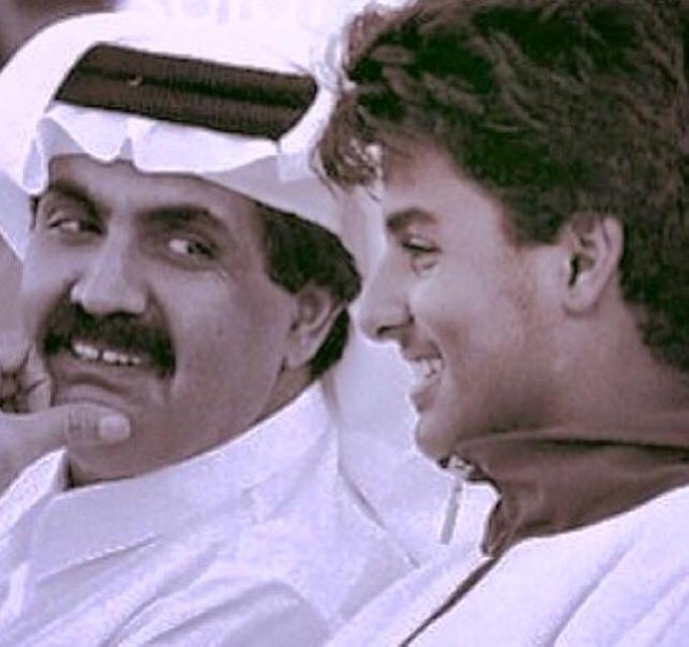 صورة قديمة تعود إلى حمد بن خليفة وابنه تميم