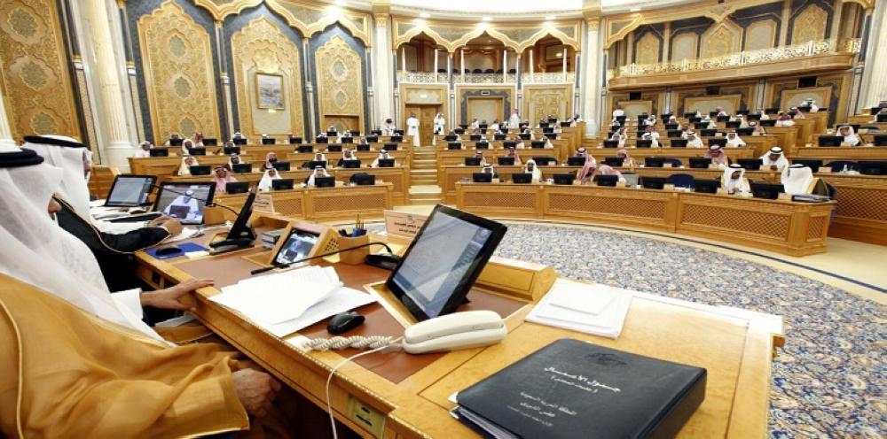 مجلس-الشورى-يعقد-جلسته-العادية-الخامسة-والخمسين-واس-28-12-1436-هـ