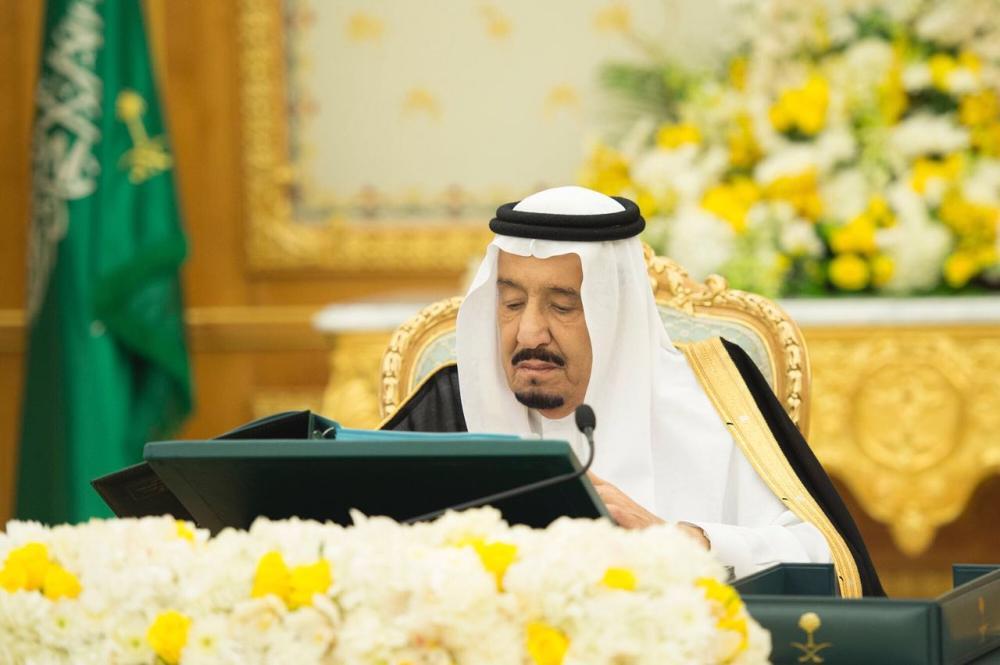 مجلس الوزراء: تنظيم المركز السعودي لكفاءة الطاقة.. وتحويل «الجمارك» إلى «هيئة»