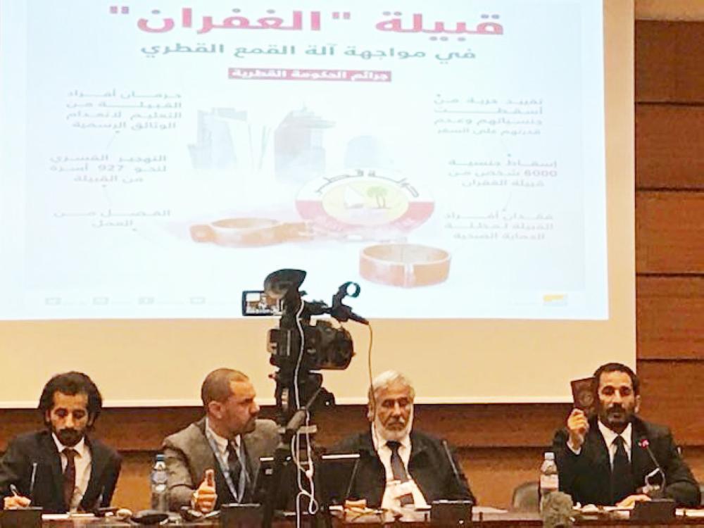 انتهاكات «الحمدين» تحيل «قطر» إلى «دولة مارقة»