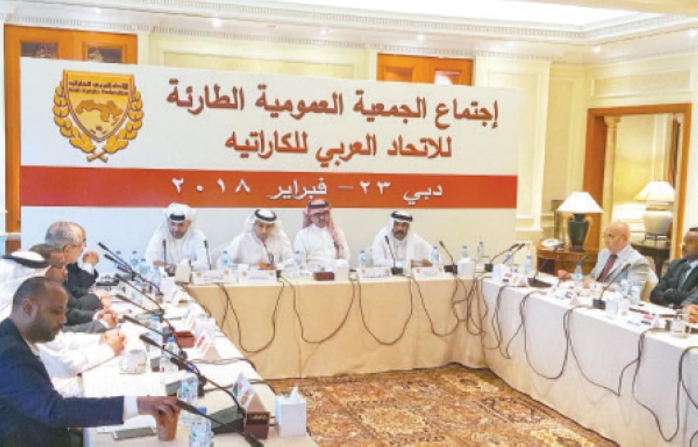 اجتماع الجمعية العمومية للاتحاد العربي للكاراتيه في دبي.
