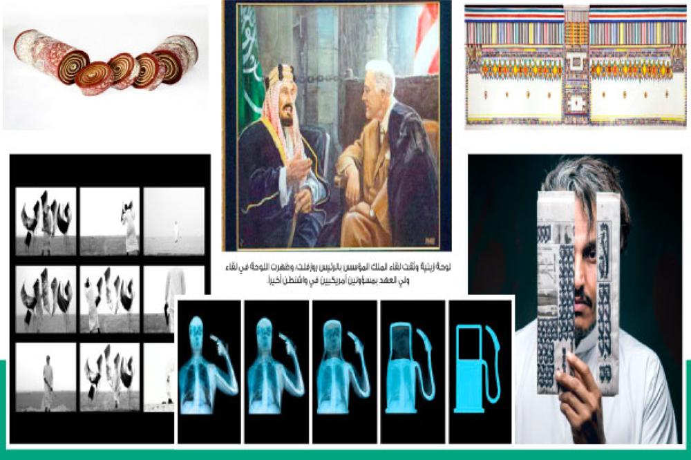 دون «خيانة للنص» .. لغة بصرية تعرِّف الأمريكيين بالعمق «السعودي»