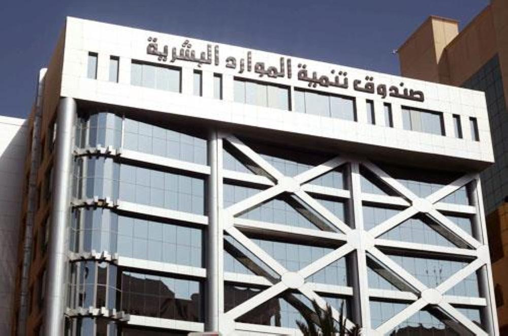 16 ألف سعودية تقدمن لـ «وصول».. والتسجيل إلكترونياً