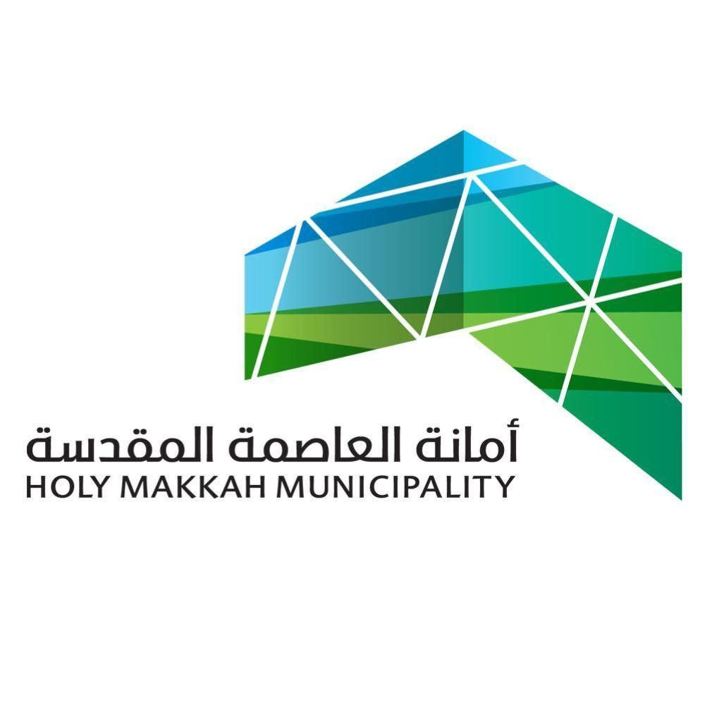 بلدية جديدة لتطوير الخدمات جنوبي مكة
