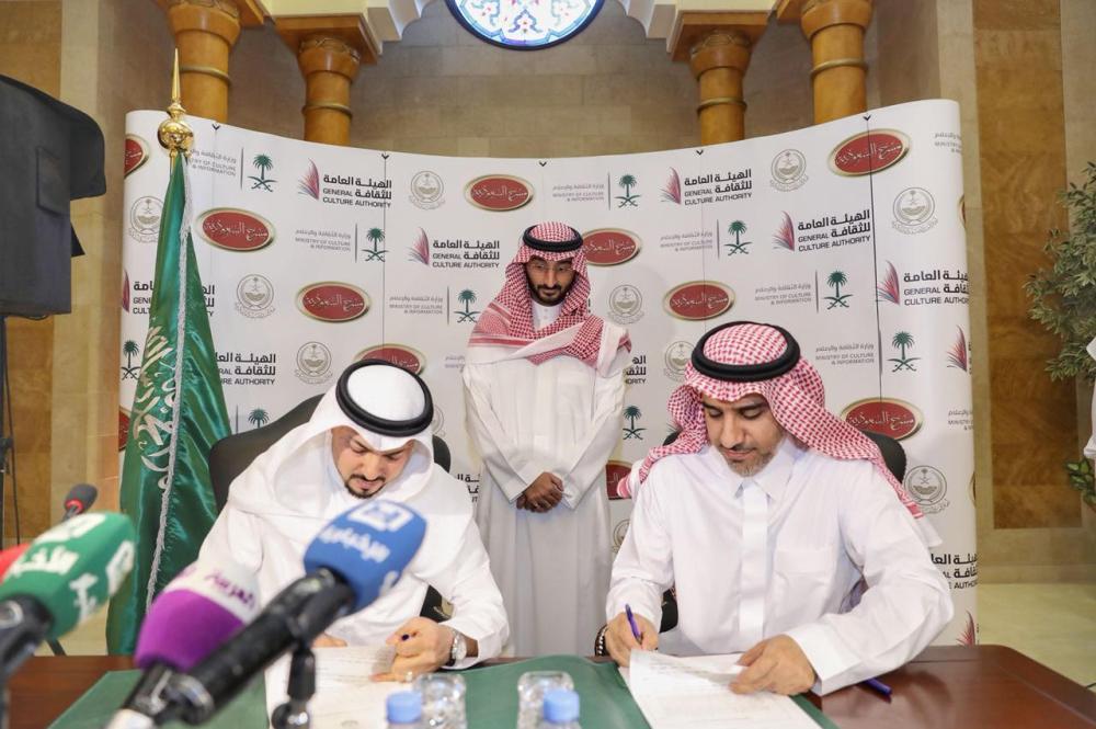 بحضور عبدالله بن بندر.. إطلاق «مسرح السعودية» في جدة