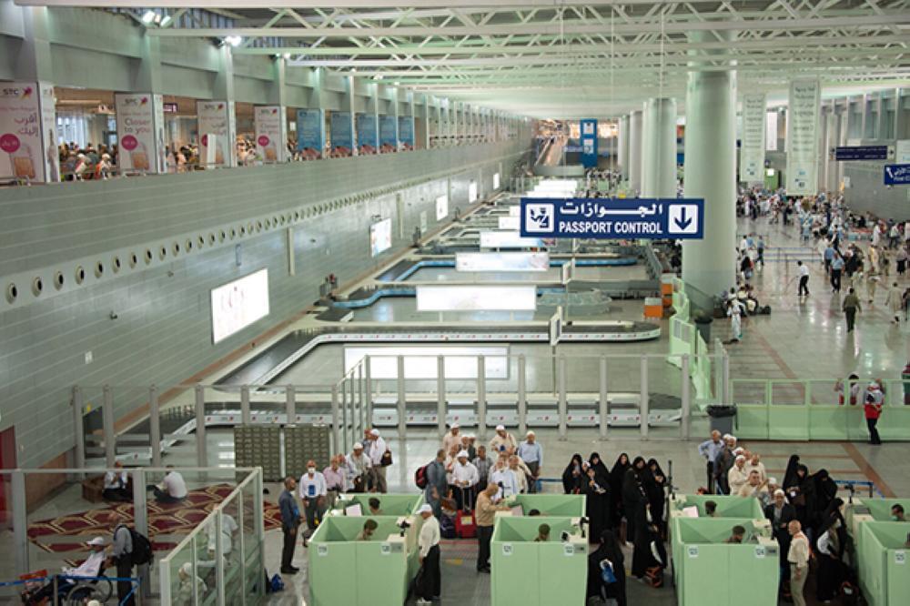 مطار الملك عبدالعزيز.