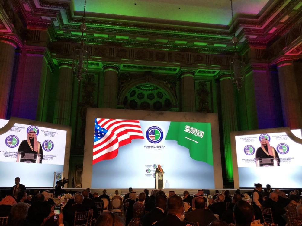 الأمير محمد بن سلمان يلقي كلمة ارتجالية في حفل الشراكة السعودية الأمريكية بواشنطن.