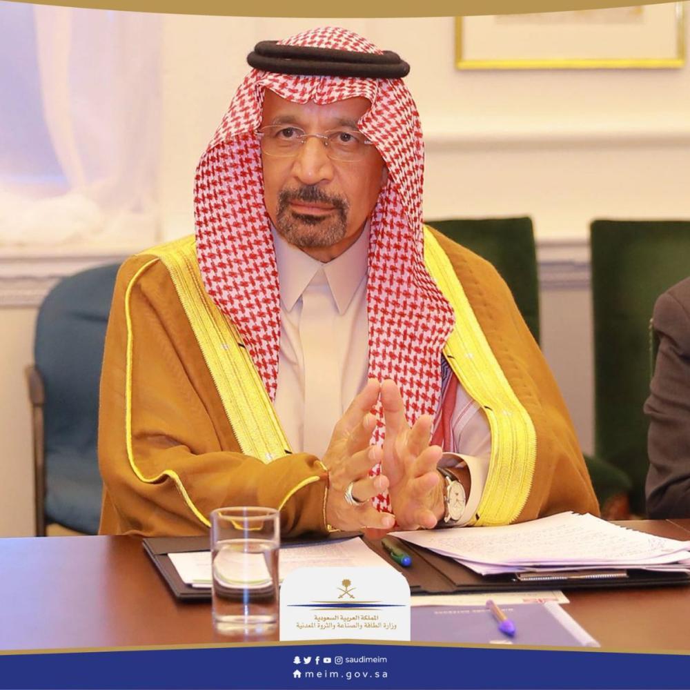 أسعار النفط ترتفع مدفوعة بخطط سعودية لتمديد قيود الإنتاج