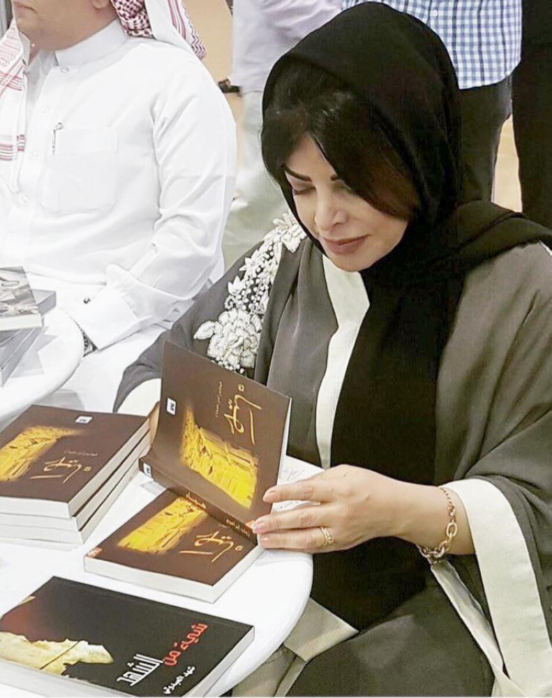 الدكتورة زينب إبراهيم أثناء توقيع روايتها هياء.