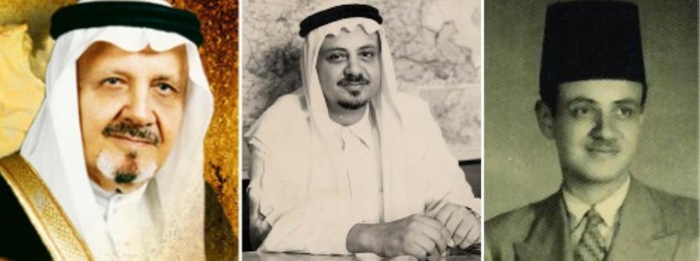 صالح جمال