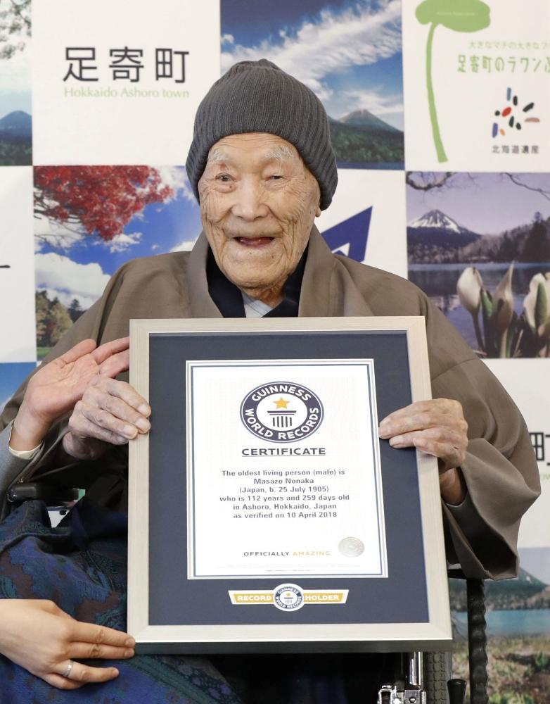612e25874336e أكبر الرجال سنا في العالم.. ياباني عمره 112 عاما - أخبار السعودية ...