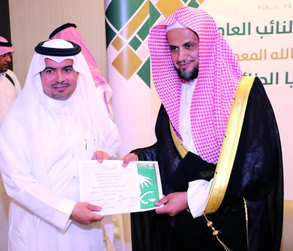 النائب العام يسلّم المستشار ناصر العود شهادة تكريمية خلال الحفل الذي أقيم في الرياض أمس. (عكاظ)