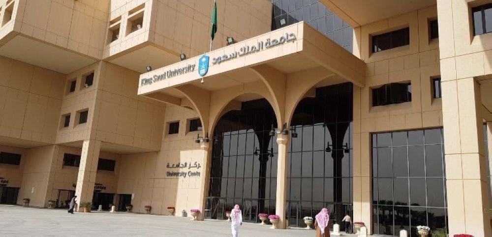 أمير الرياض يرعى تخريج الدفعة الـ57 من طلاب جامعة الملك سعود أخبار السعودية صحيفة عكاظ