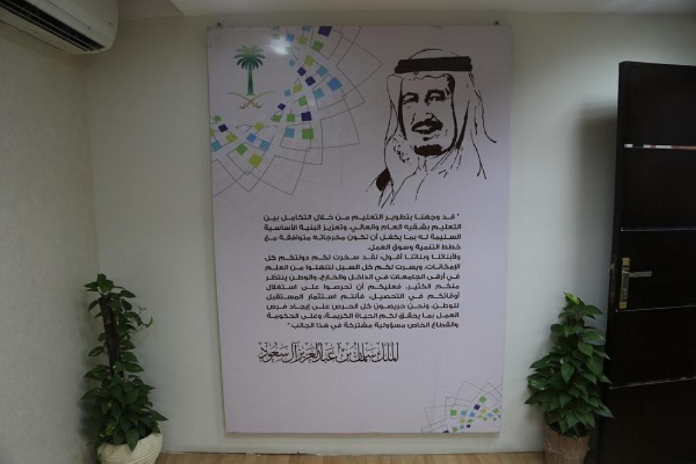 «ملحقية القاهرة» تزدان بمقولات الملك سلمان