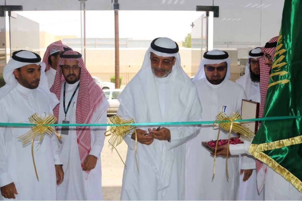 جامعة بيشة تفتتح مركز الخدمات الطبية الجامعي