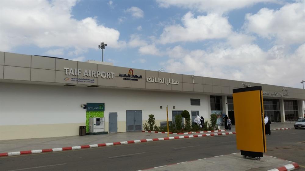 مطار الطائف الدولي يسجل أعلى رقم له منذ تأسيسه في أعداد المسافرين