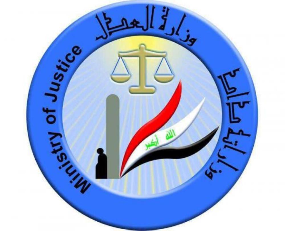 بغداد: اعدام 13 شخصاً بينهم 11 بتهمة الإرهاب