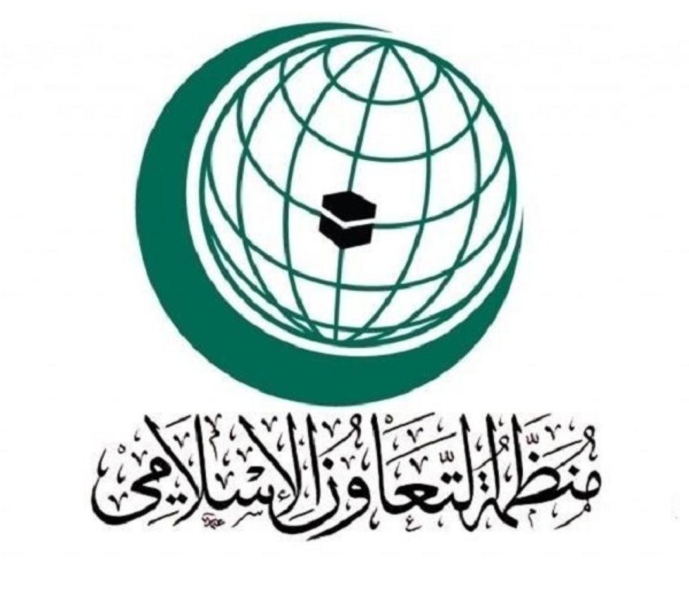 «التعاون الإسلامي» تثمن دعم خادم الحرمين للشعب الفلسطيني