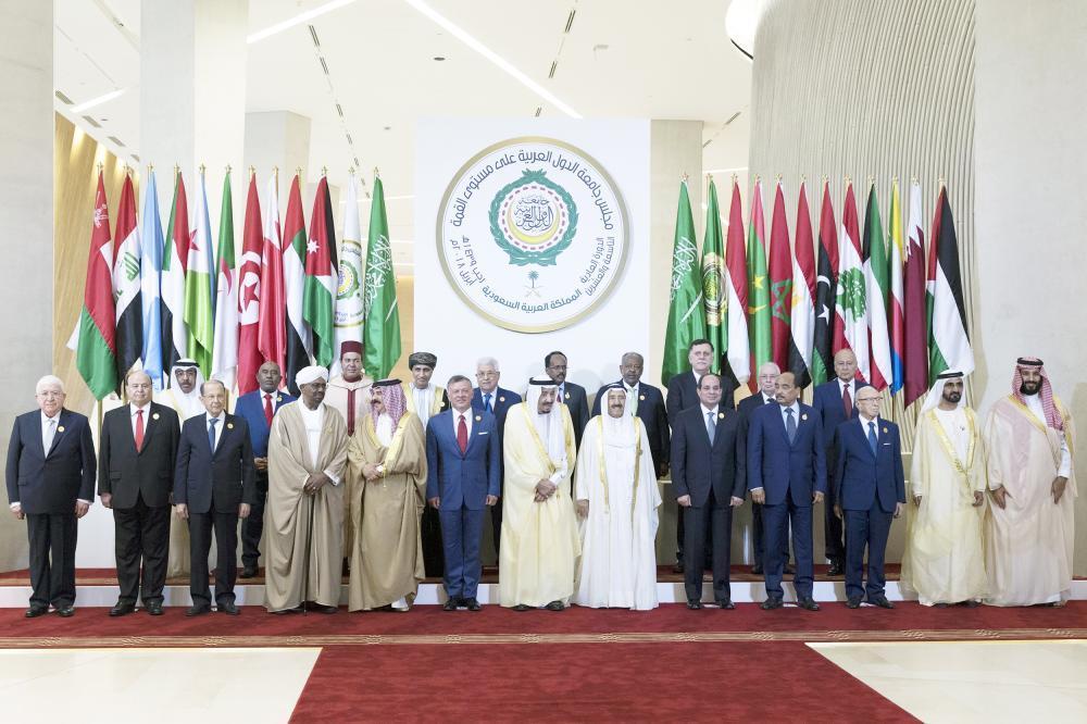 صورة جماعية للقادة العرب في قمة القدس التي انتهت أعمالها أمس الأول في الظهران. (واس)