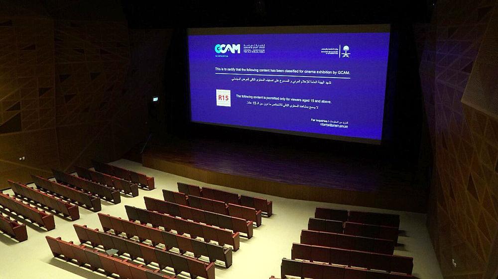 تجهيزات هيئة الإعلام المرئي والمسموع جرت على قدم وساق لانطلاق السينما السعودية بشكل مختلف اليوم.
