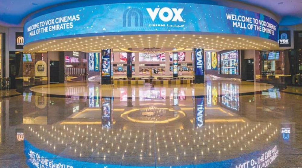 خلال أيام.. «فوكس سينما» الإماراتية في الرياض بـ4 شاشات