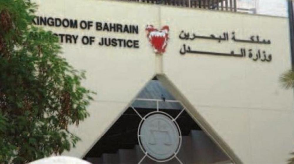البحرين: أحكام بالسجن وإسقاط الجنسية عن 24 إرهابيا