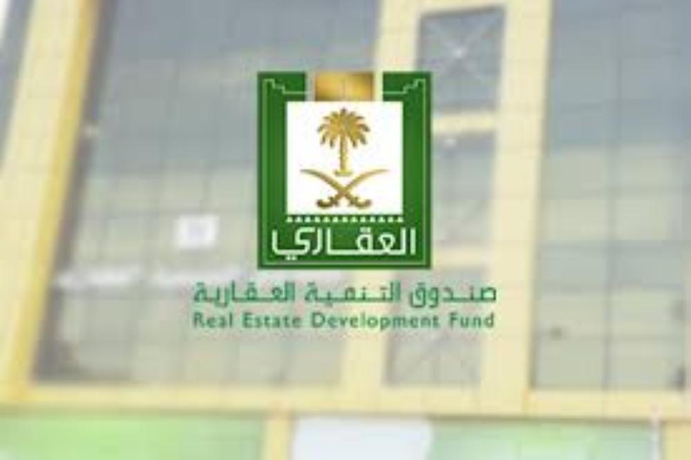 «الصندوق العقاري» يُدشن حساب مركز العناية بالمستفيدين على «تويتر»