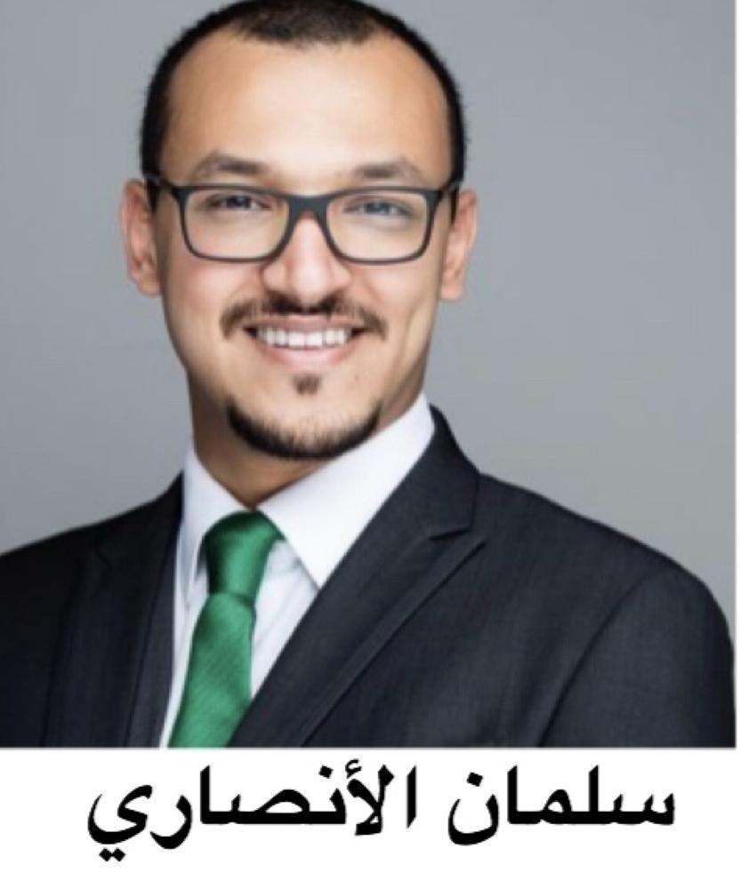سياسيان لـ«عكاظ»: كلمة الملك خارطة طريق لحل الأزمات العربية