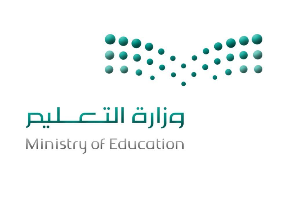 «التعليم» تُحيِّد منسوبيها ومؤسساتها عن الجدالات الفكرية